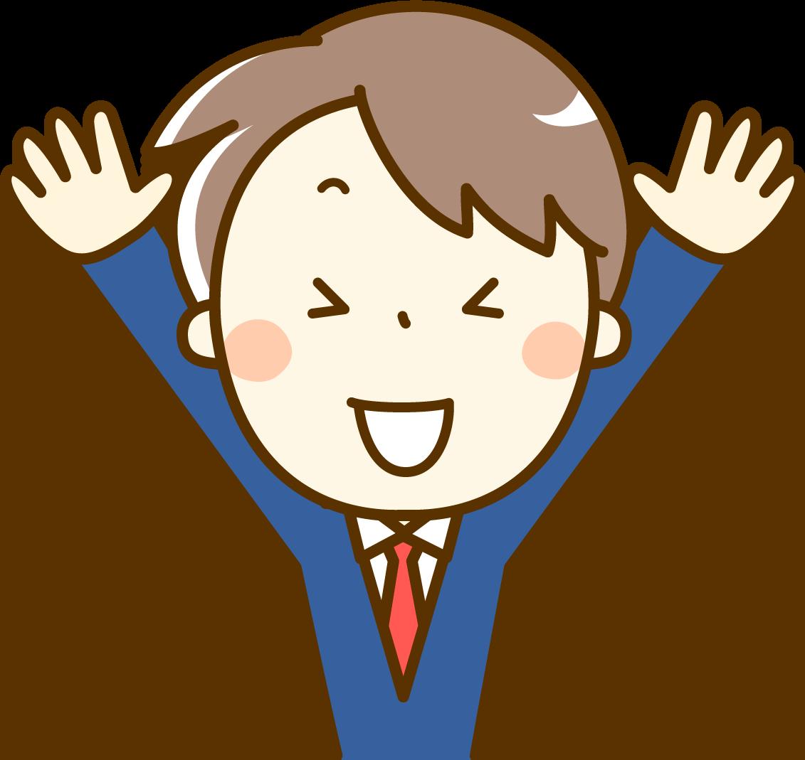 鳥取大学 医学部医学科 合格